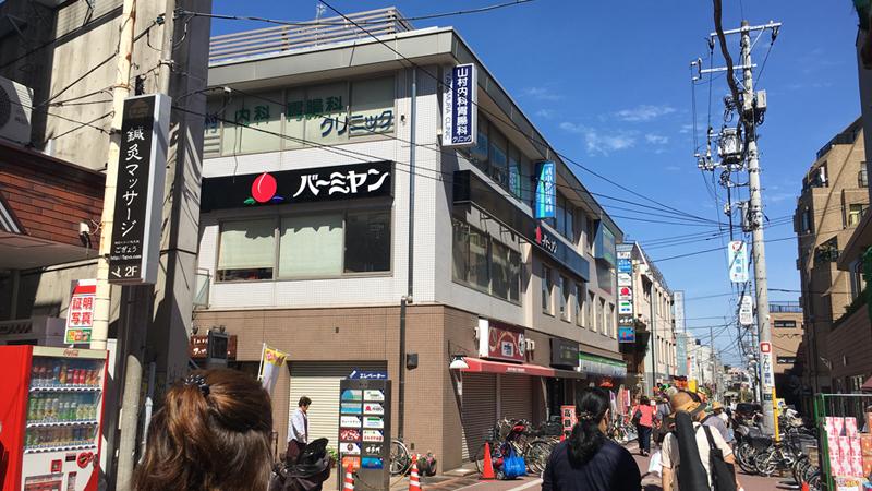 雪が谷大塚駅前商店街